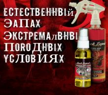 slider_URINES_SYNT_ru.png