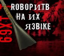 slider_appeau_69XT-T_ru.png
