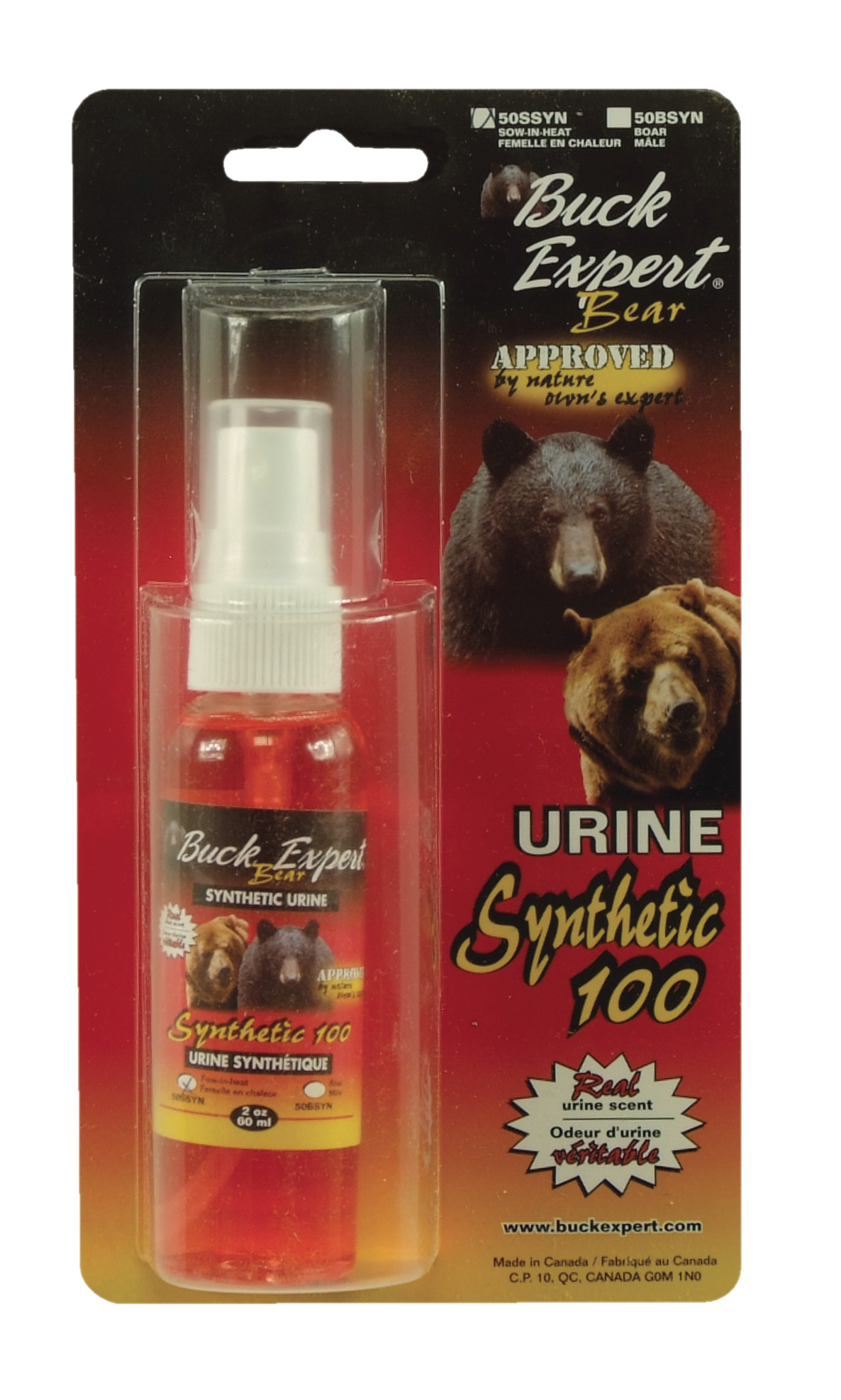 SYNTHETIC BOARD URINE